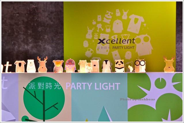宜蘭中興文化創意園區2015台灣設計展024-DSC_6853