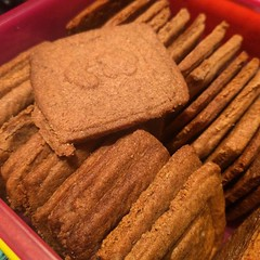 Larger batch of speculaas baked in the hope they might last longer. #knightpatisserie #fainthope