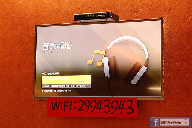翁記麻辣鴛鴦鍋新莊幸福店130, Canon EOS 70D, EF-S18-135mm f/3.5-5.6 IS STM