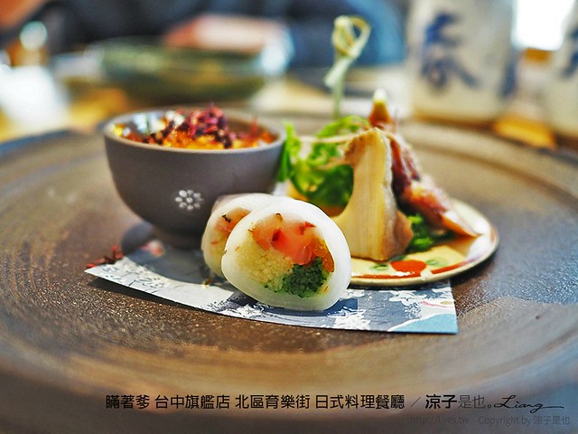 瞞著爹 台中旗艦店 北區育樂街 日式料理餐廳 88