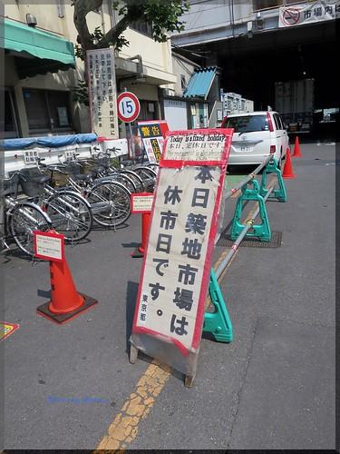 Photo:2015-06-10_築地記録帳_限定提供のリーズナブルな寿司を頂いてみました 場内:すしまる_09 By:logtaka