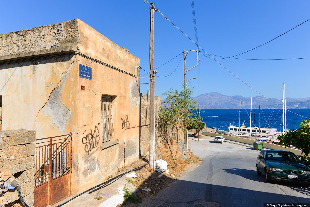 Crete_Greece-32
