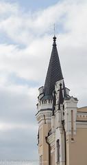 """King Richard """"castle"""" in Kyiv"""