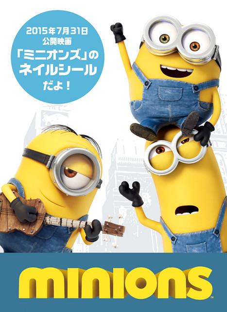 RE-MENT【黃色小小兵。指甲貼貼】各位女孩兒!!打造無敵指甲的時間到了!!
