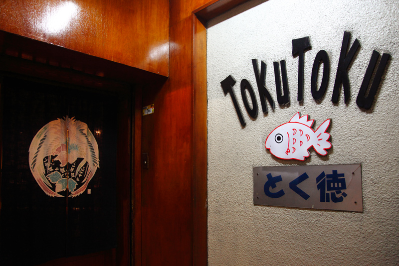 Toku-Toku-Japanese-Restaurant-Entrance