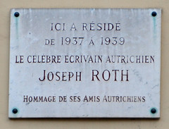 Photo of Marble plaque № 40574