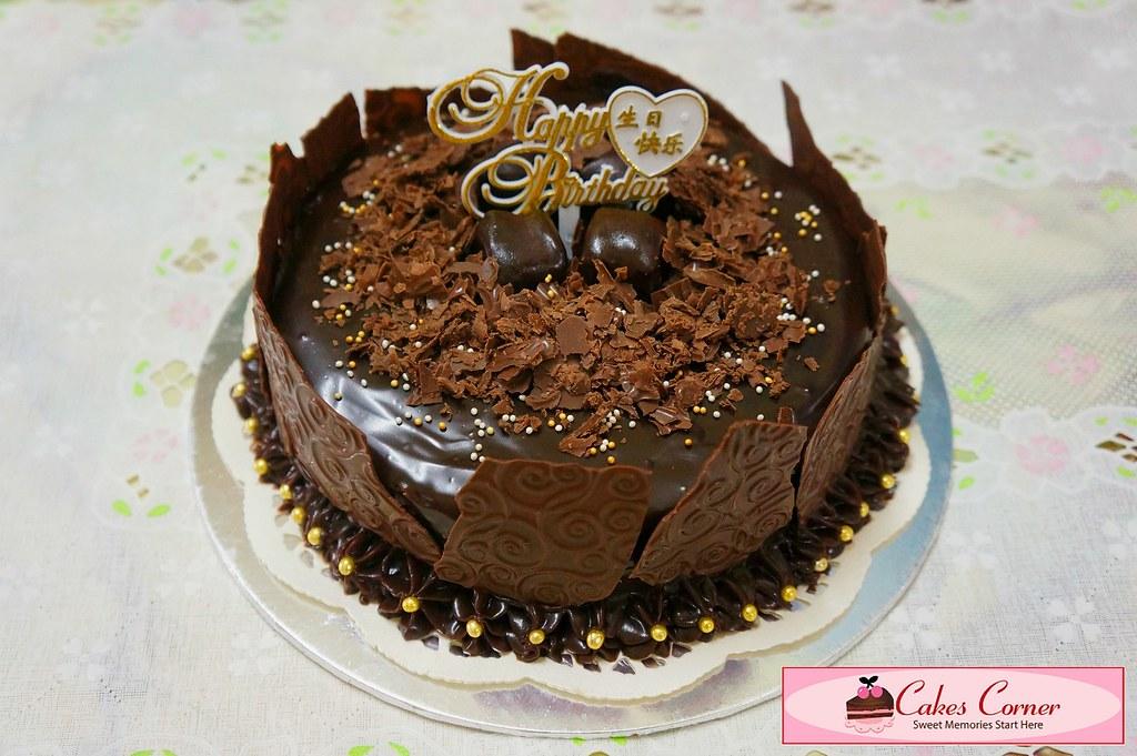 Chocolate Cake Kuching