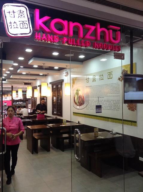 Kanzhu