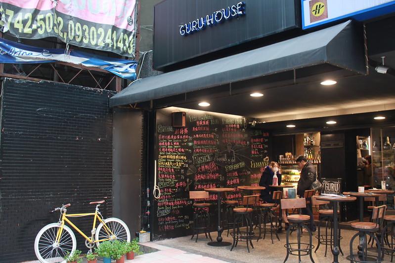 西門町美食-Guru House-17度C隨拍 (12)