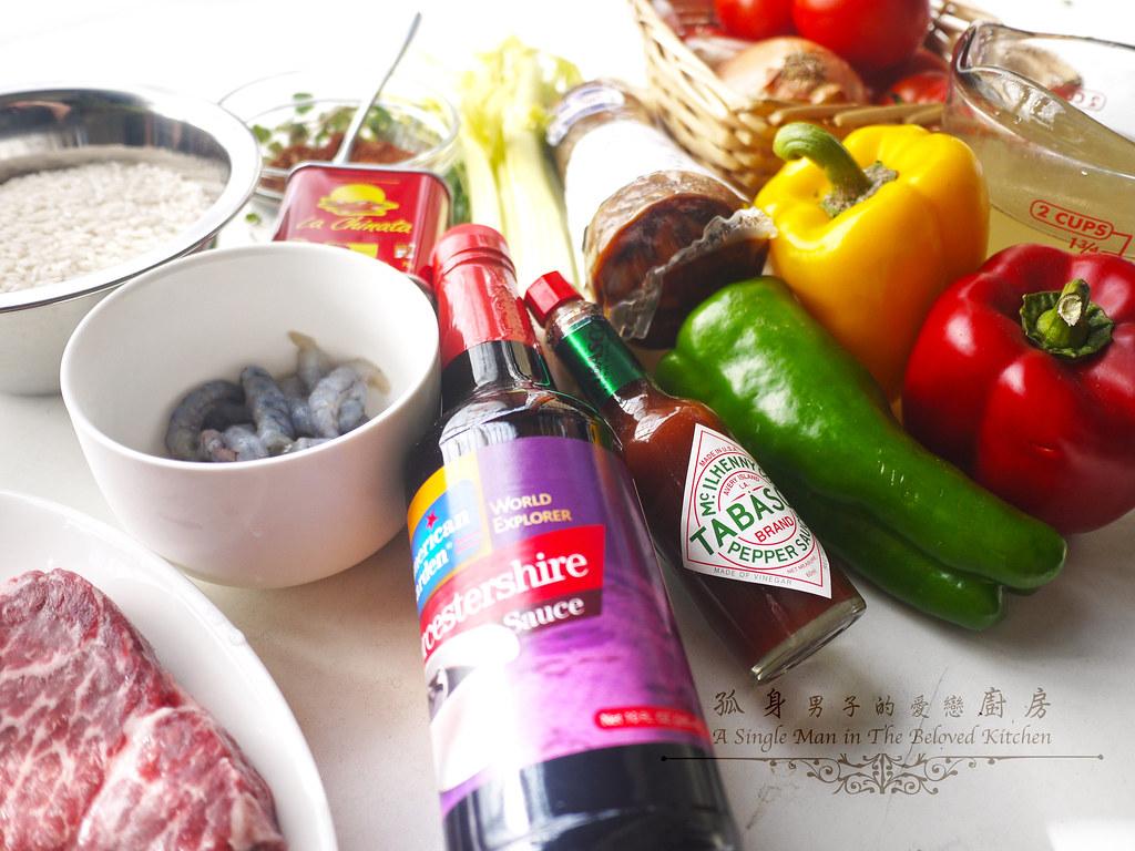 孤身廚房-Jambalaya什錦飯──美國南方多元風情文化融合的經典料理3