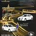 2011 Proton Gen-2 Sedan & S16 Sedan Aussie Original Magazine Advertisement by Darren Marlow