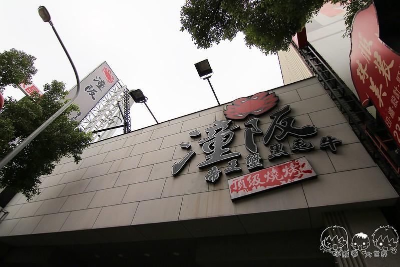 台中帝王蟹吃到飽1 001