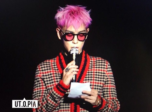 BIGBANG VIP Event Seoul 2017-01-08 (1)