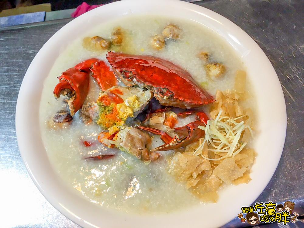 穩記螃蟹粥-2