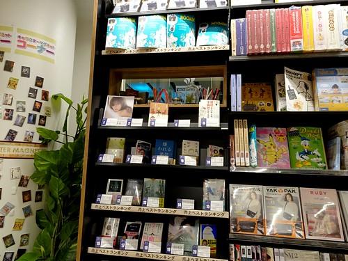 カルチャーエージェントカフェ渋谷店
