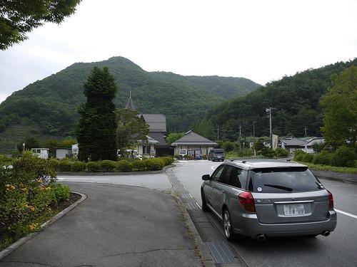 Lake Mizugakiko visitor center