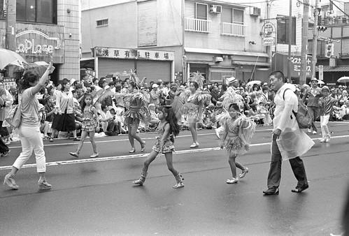 Kids Samba