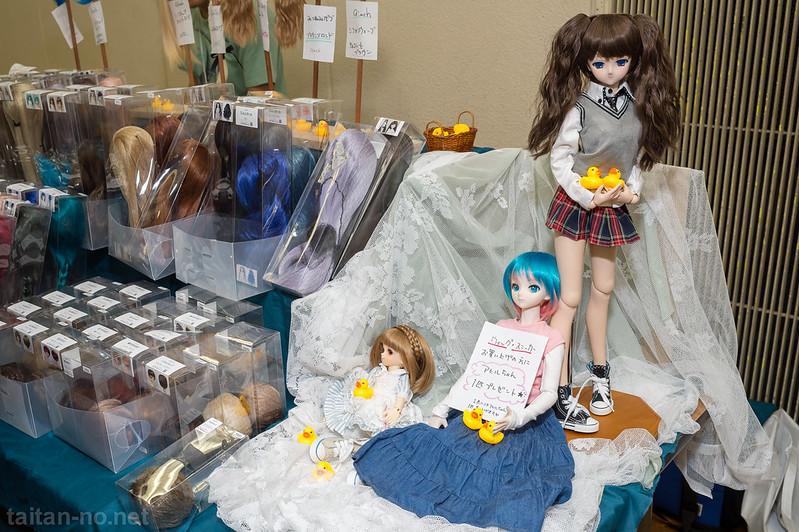 Dollshow44浜松町FINAL-1413-DSC_1397