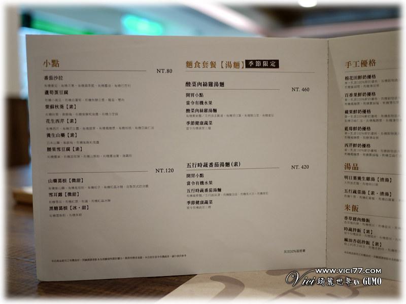 0917棉餐廳008