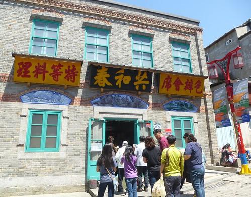 Co-Incheon-Quartier Chinois (4)
