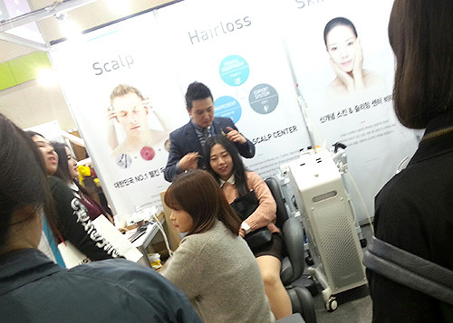 International Beauty Expo Korea