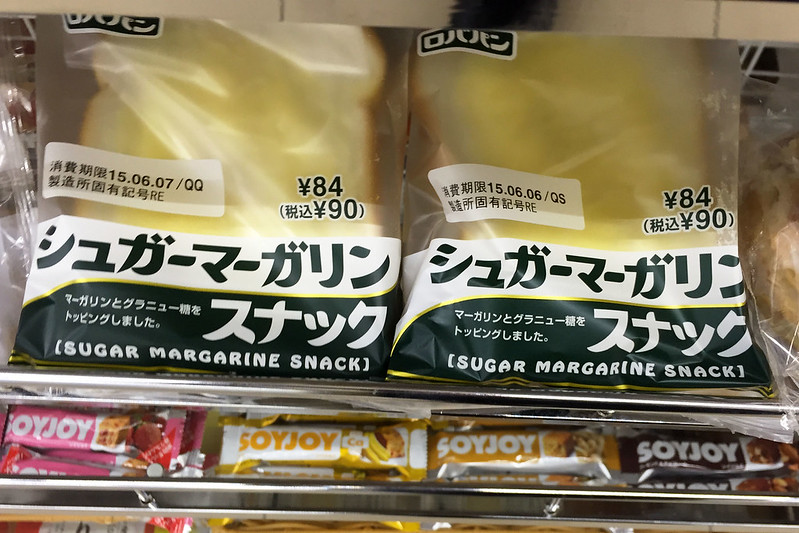 Sugar Margarine Snack!