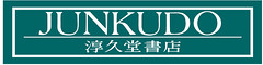 junkudo_logo