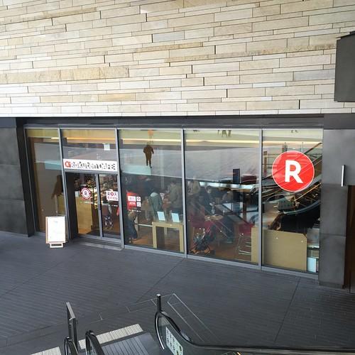 Rakuten Cafe Futakotamagawa