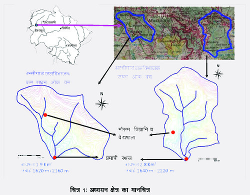 चित्र : 1 अध्ययन क्षेत्र का मानचित्र