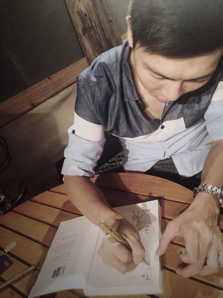 我在西藏曬靈魂-樹樂集簽書會