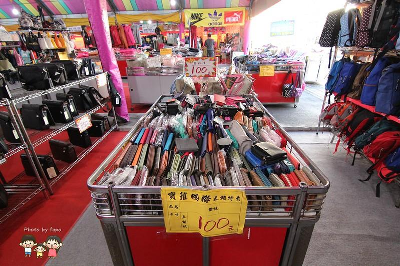 台中聯合特賣 246