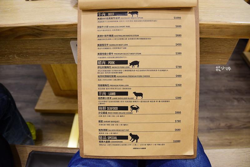 55 pot 菜單 華泰名品城 美食 火鍋 推薦 (37)