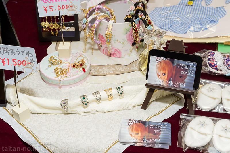 Dollshow44浜松町FINAL-1106-DSC_1106