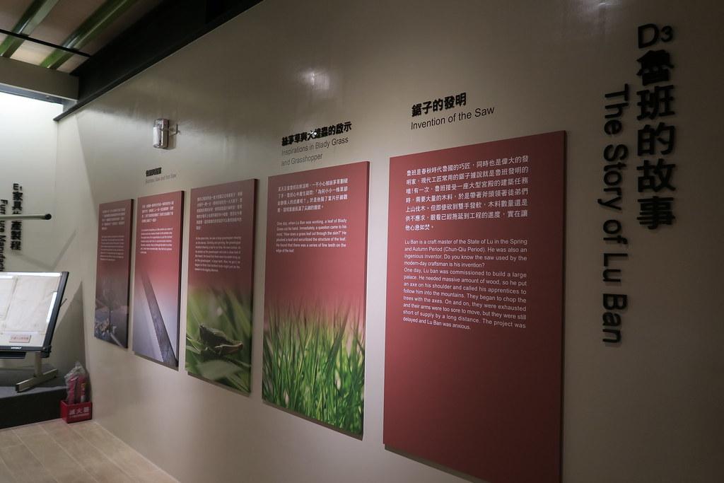 台南市白河區美雅家具觀光工廠 (19)