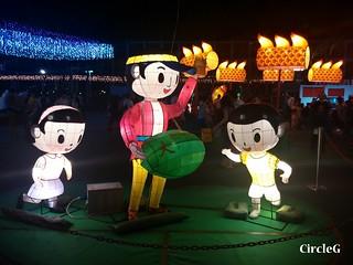 CIRCLEG 2015 中秋綵燈會 維多利亞公園 綵燈會 銅鑼灣 中秋節 MID-AUTUMN FESTIVAL 花燈 (7)