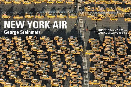 NEW YORK AIR 4