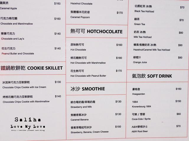 東區yumyumdeli菜單價位menu (3)