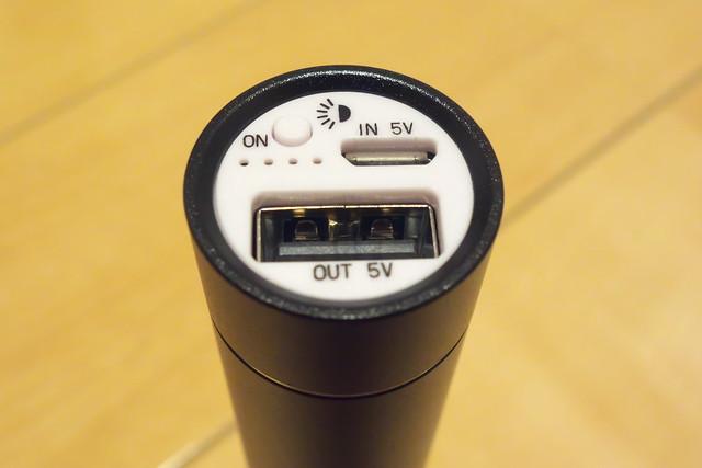 ライト付きモバイルバッテリー Eachine ミニ mini Y2