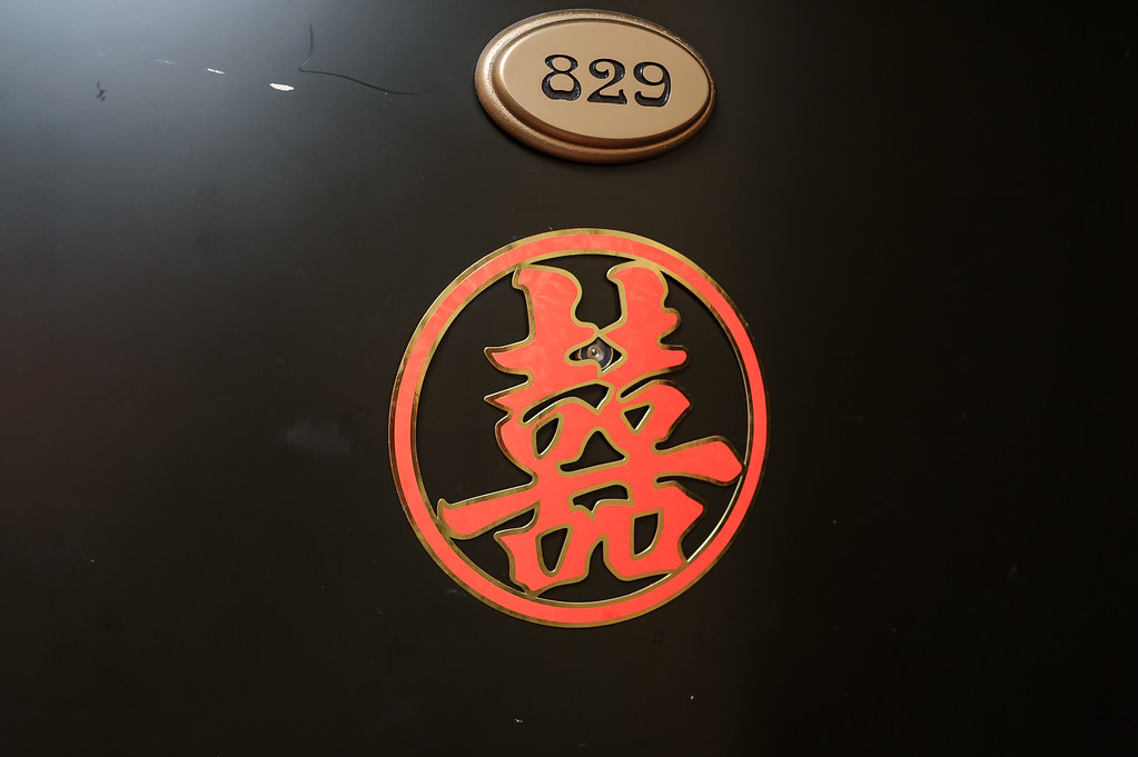 宥融宛倫-9