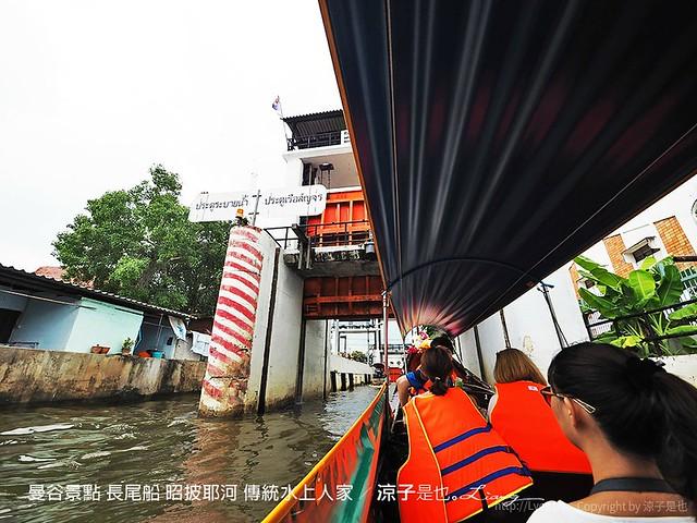 曼谷景點 長尾船 昭披耶河 傳統水上人家 39