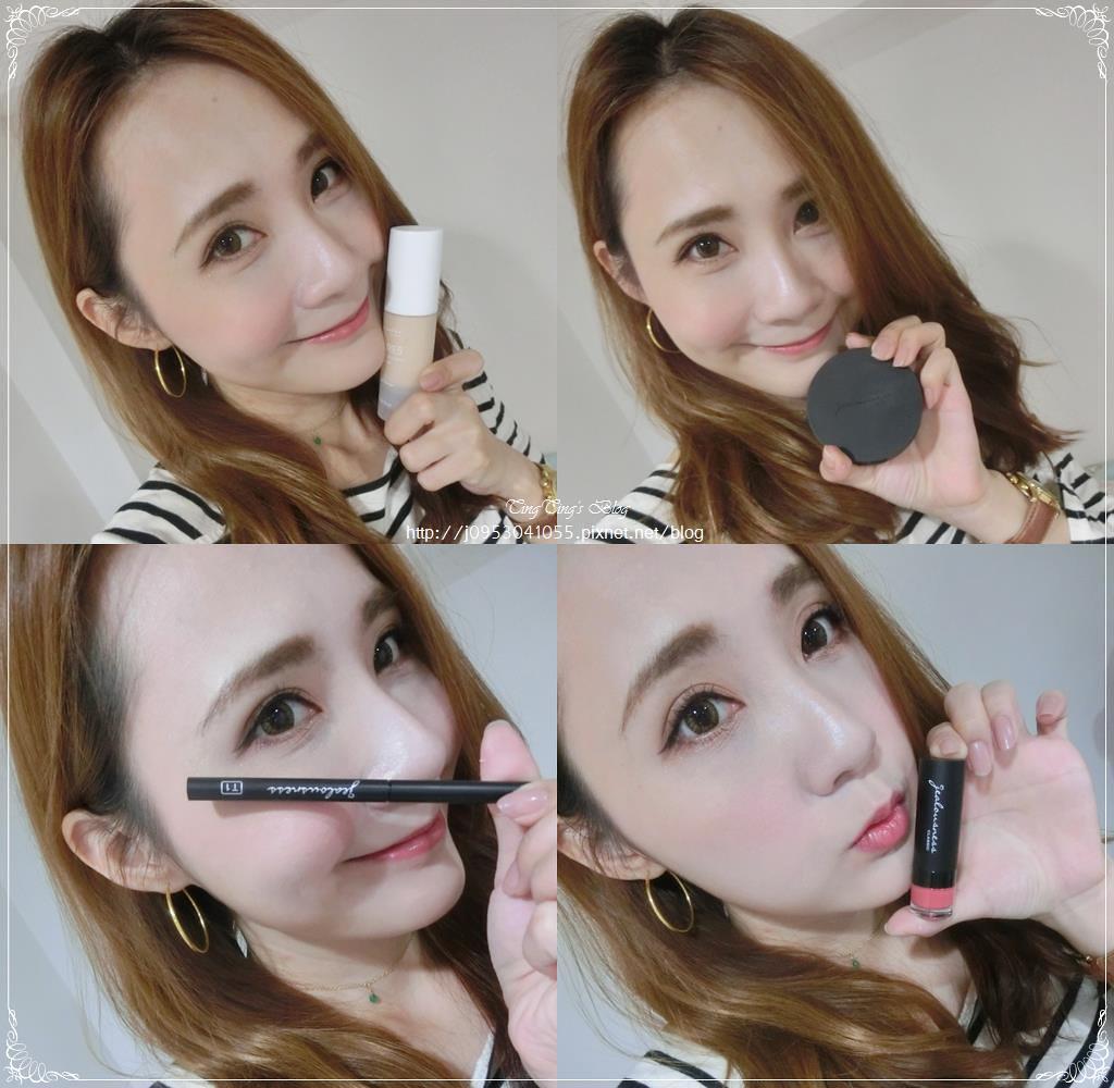 婕洛妮絲彩妝 (24)