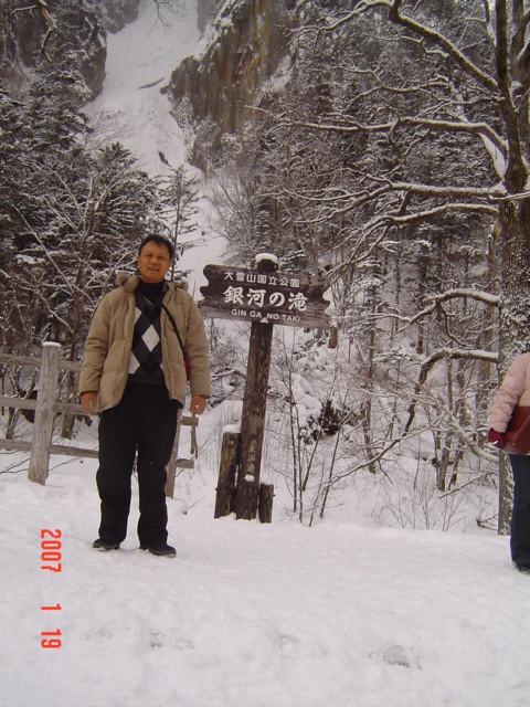 北海道  045, Sony DSC-P8