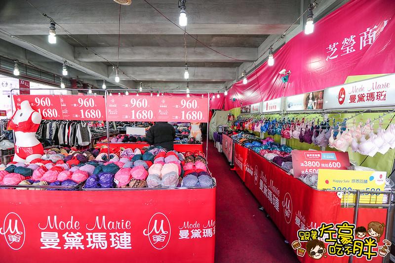 曼黛瑪璉+墨達人+維多利亞牛仔褲大型特賣會-3779