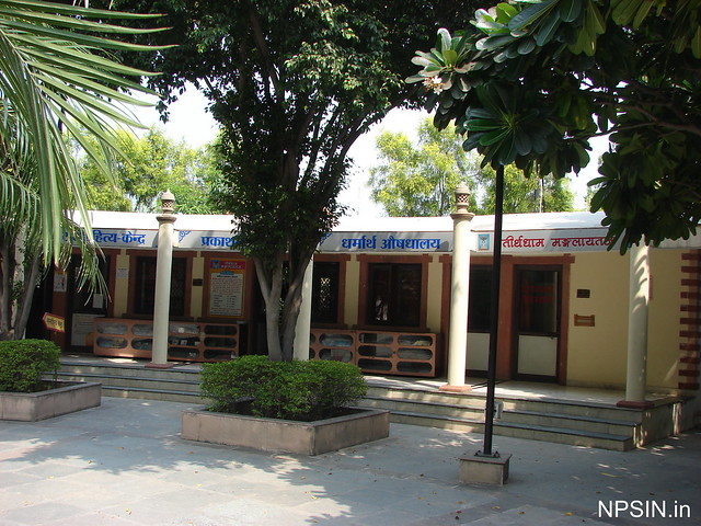Library, Dispensary and Mangalayatan Patrika