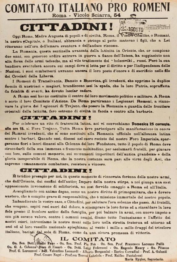 1918_italieni_solidari_cu_romanii_pentru Marea_Unire (4)