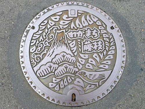 Fujieda Shizuoka, manhole cover (静岡県藤枝市のマンホール)