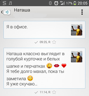 Screenshot_2015-10-01-20-05-12