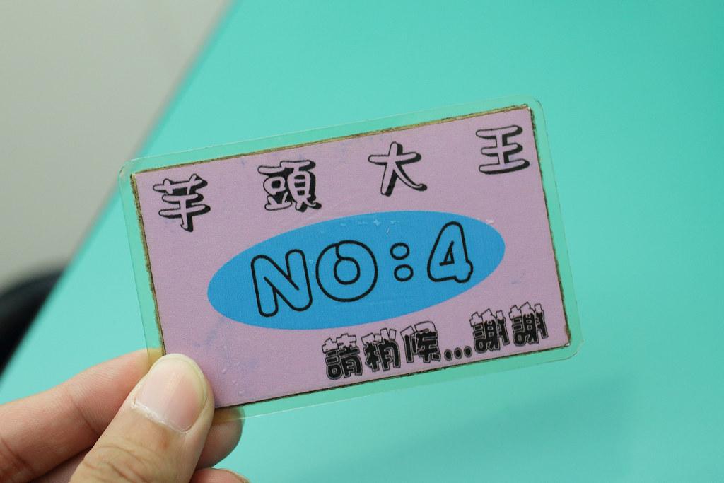 20151010-2大安-芋頭大王 (5)