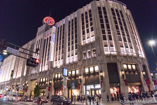 Isetan Department Store Shinjuku
