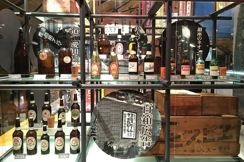 Beer display